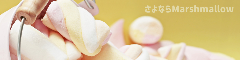 android OS Marshmallow