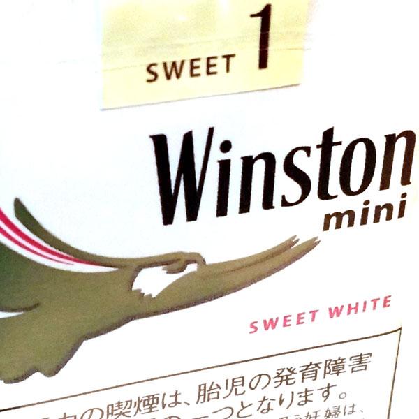 Winston mini_煙草