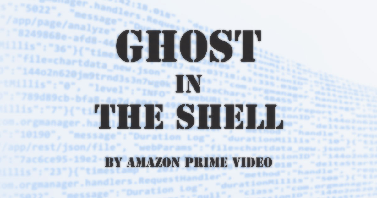 GHOST IN THE SHELL Amazonプライムビデオ