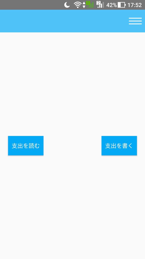 myPayment メニュー画面