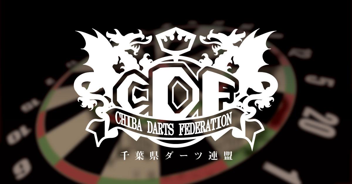 CDFキャッチ画像