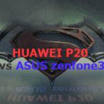 1ヶ月使ったHAUWEI P20とzenfone3を比較