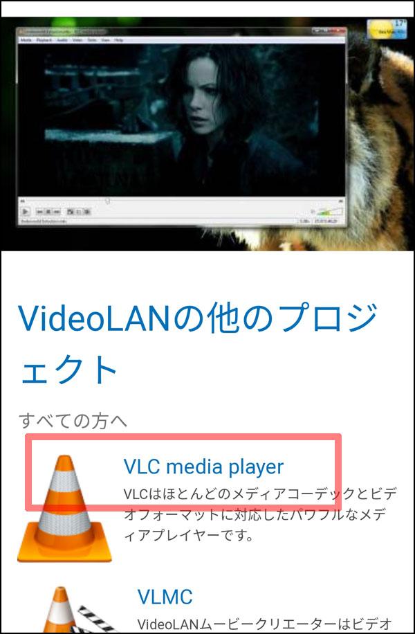 VLC02