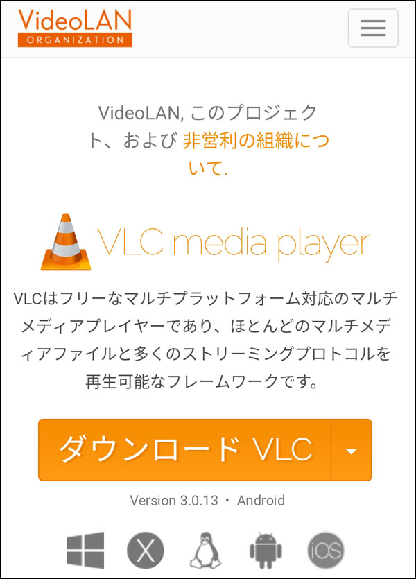 VLC03