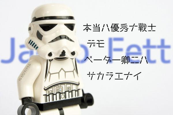 FGラバウル見本02