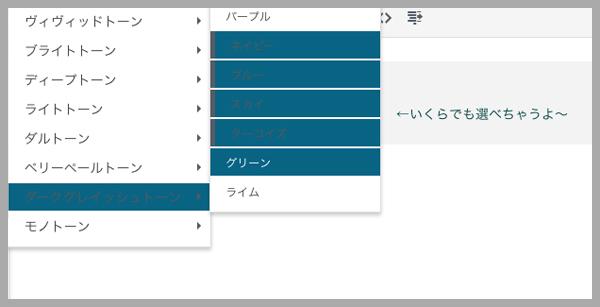 THOR ボックス 文字 カスタマイズ 手順02