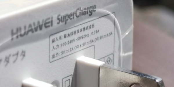 超急速充電器 スペック 充電器 P20