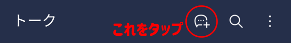 LINE 自分にメッセージ 01