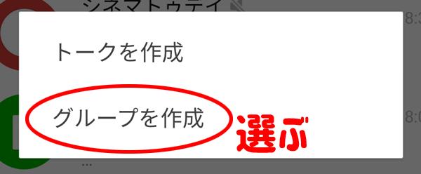 LINE 自分にメッセージ 02