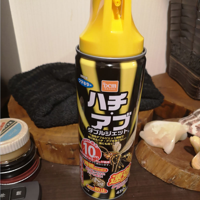 蜂の巣駆除 殺虫剤