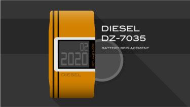 ディーゼル 腕時計 電池交換