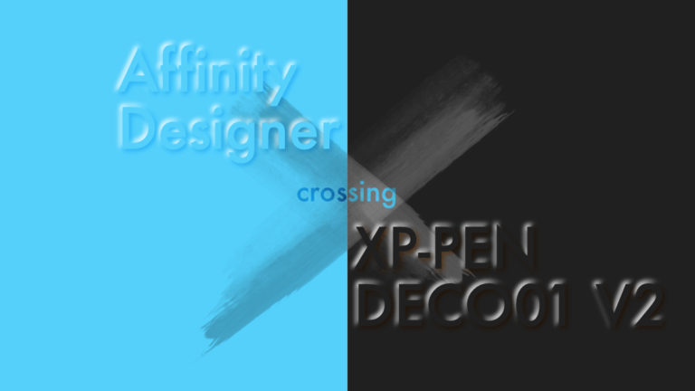 XP-PEN AFFINITY DESIGNER ペンタブレット